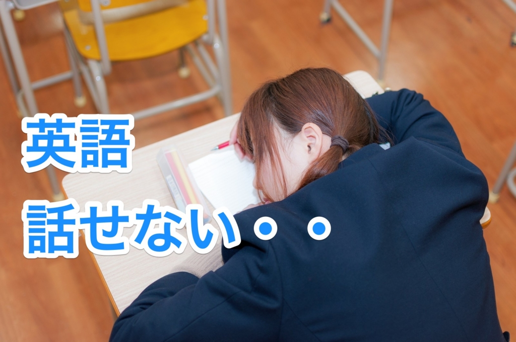 f:id:ryugaku_summer:20170228113334j:plain