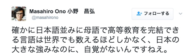 f:id:ryugaku_summer:20170228154254j:plain