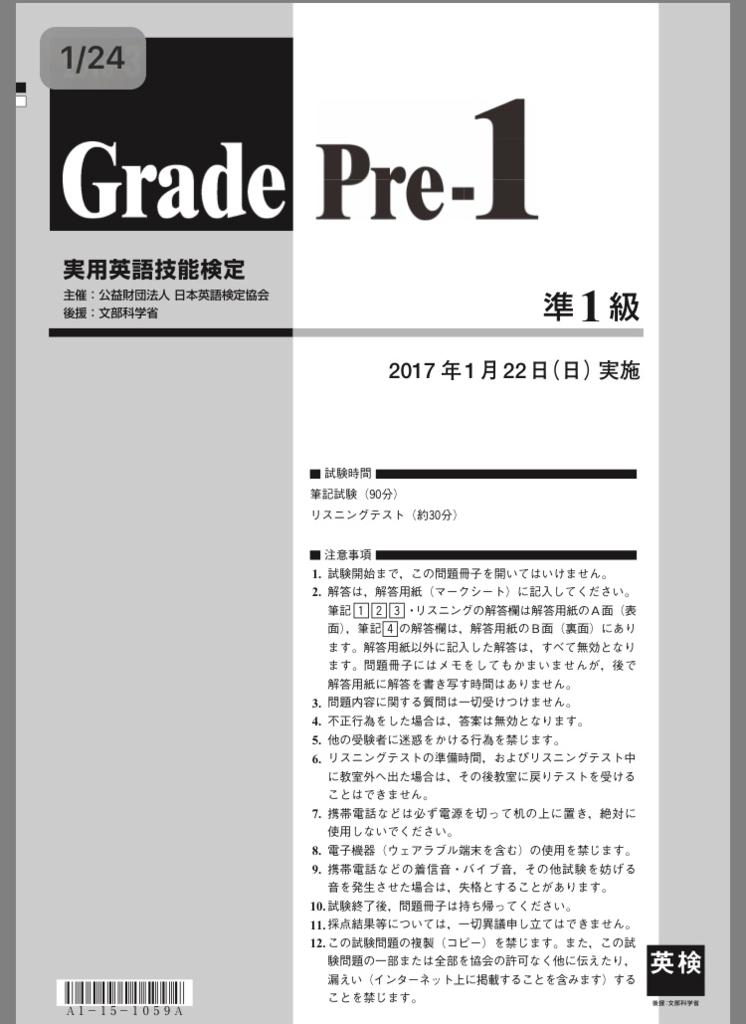 f:id:ryugaku_summer:20170427192430p:plain
