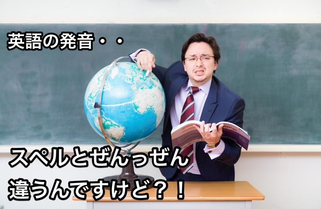 f:id:ryugaku_summer:20170616154600j:plain