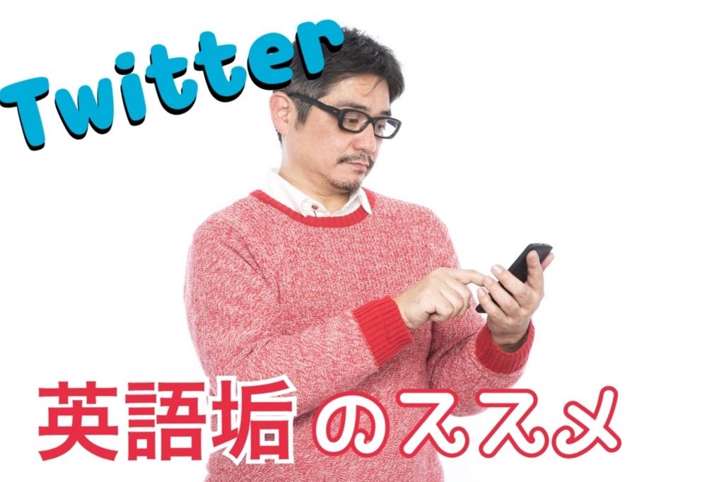 f:id:ryugaku_summer:20170819142340j:plain