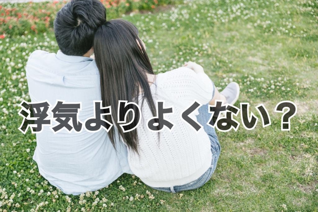 f:id:ryugaku_summer:20170902032117j:plain