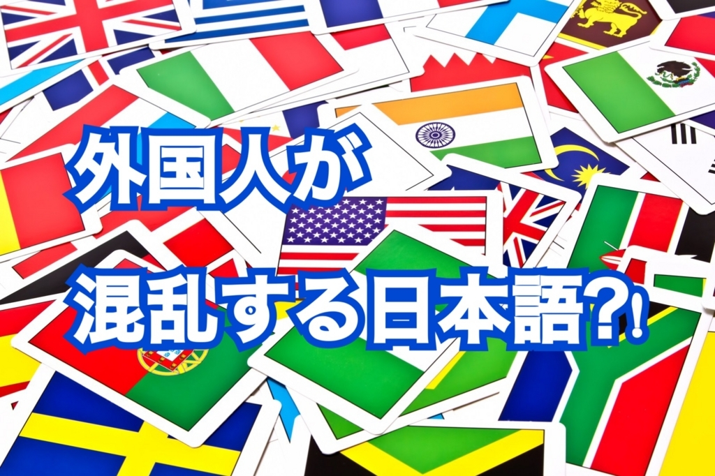 f:id:ryugaku_summer:20171103200418j:plain
