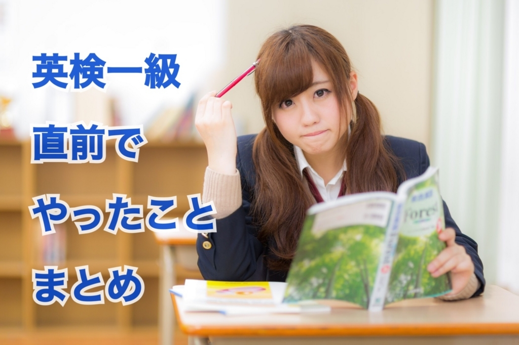 f:id:ryugaku_summer:20180113003305j:plain