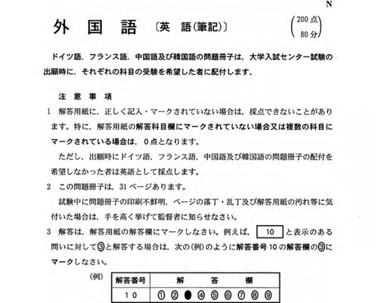 f:id:ryugaku_summer:20180115181230j:plain