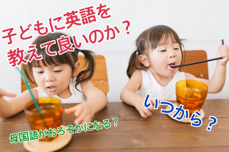 f:id:ryugaku_summer:20180201224150j:plain