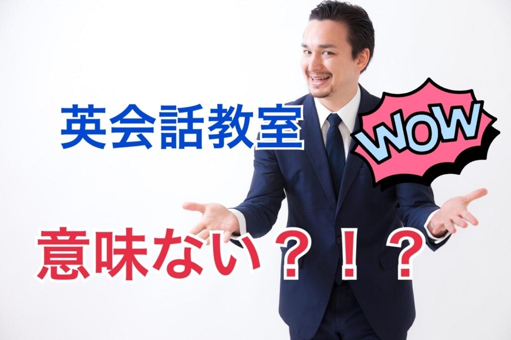 f:id:ryugaku_summer:20180321080636j:plain