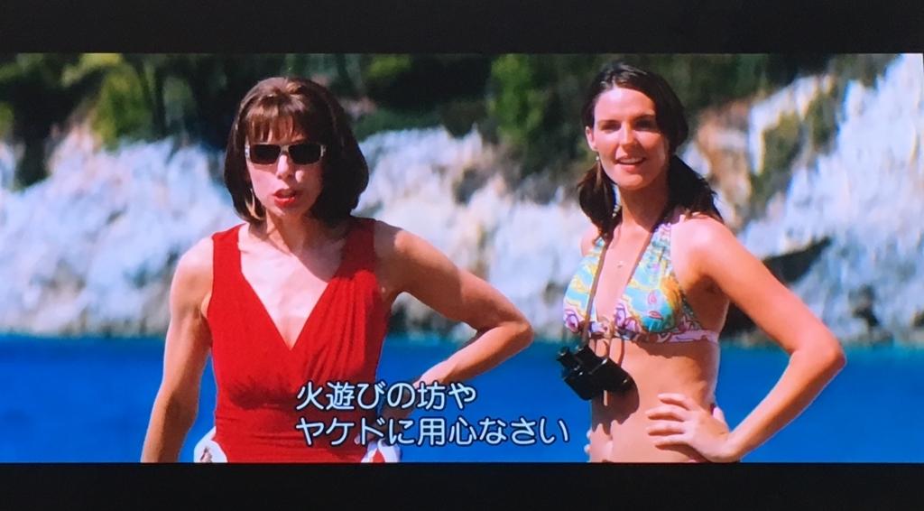 f:id:ryugaku_summer:20180531171630j:plain