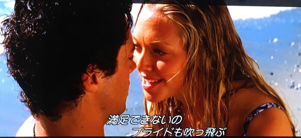f:id:ryugaku_summer:20180531172508j:plain