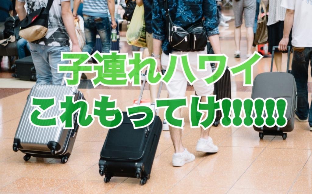 f:id:ryugaku_summer:20180630220957j:plain
