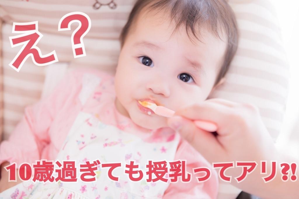 f:id:ryugaku_summer:20181227235056j:plain