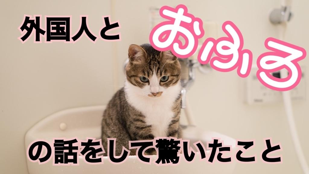 f:id:ryugaku_summer:20190131215859j:plain