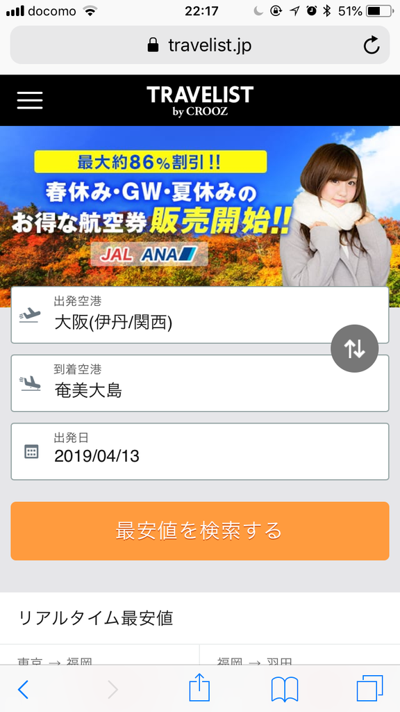 f:id:ryugaku_summer:20190208231626p:plain