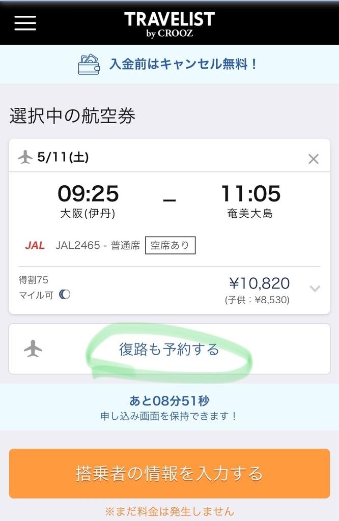 f:id:ryugaku_summer:20190208232533j:plain