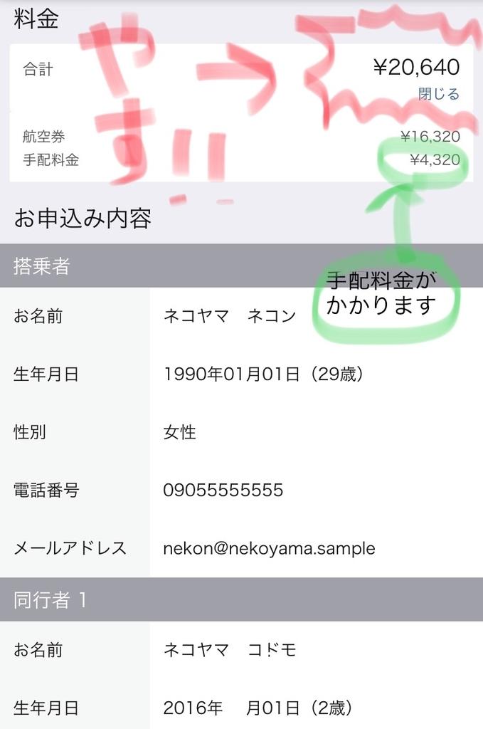 f:id:ryugaku_summer:20190208232645j:plain