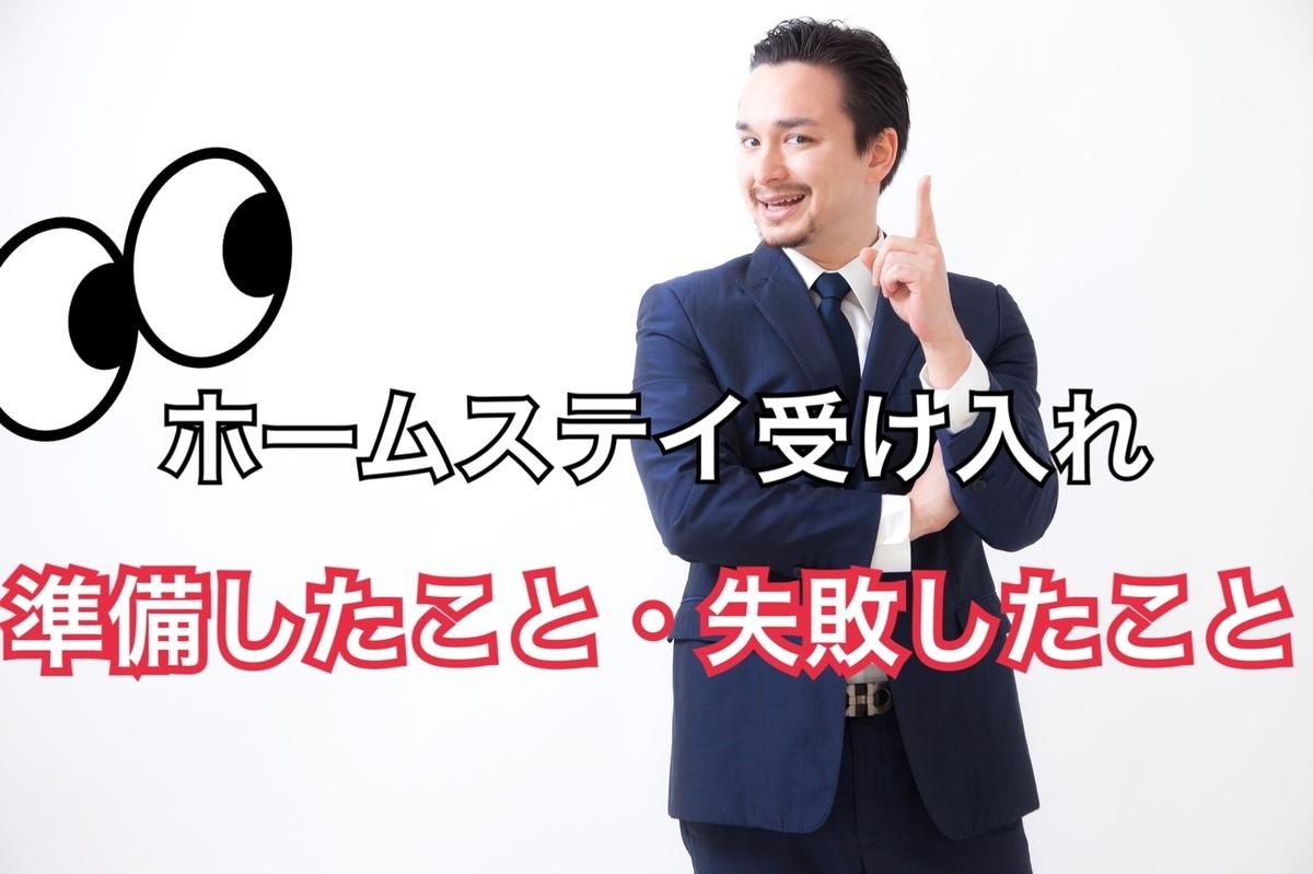 f:id:ryugaku_summer:20190324200645j:plain