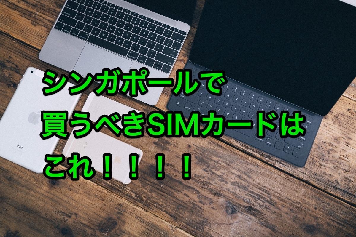 f:id:ryugaku_summer:20190512210818j:plain