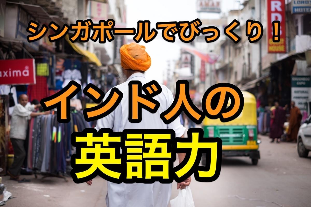 f:id:ryugaku_summer:20190512220547j:plain