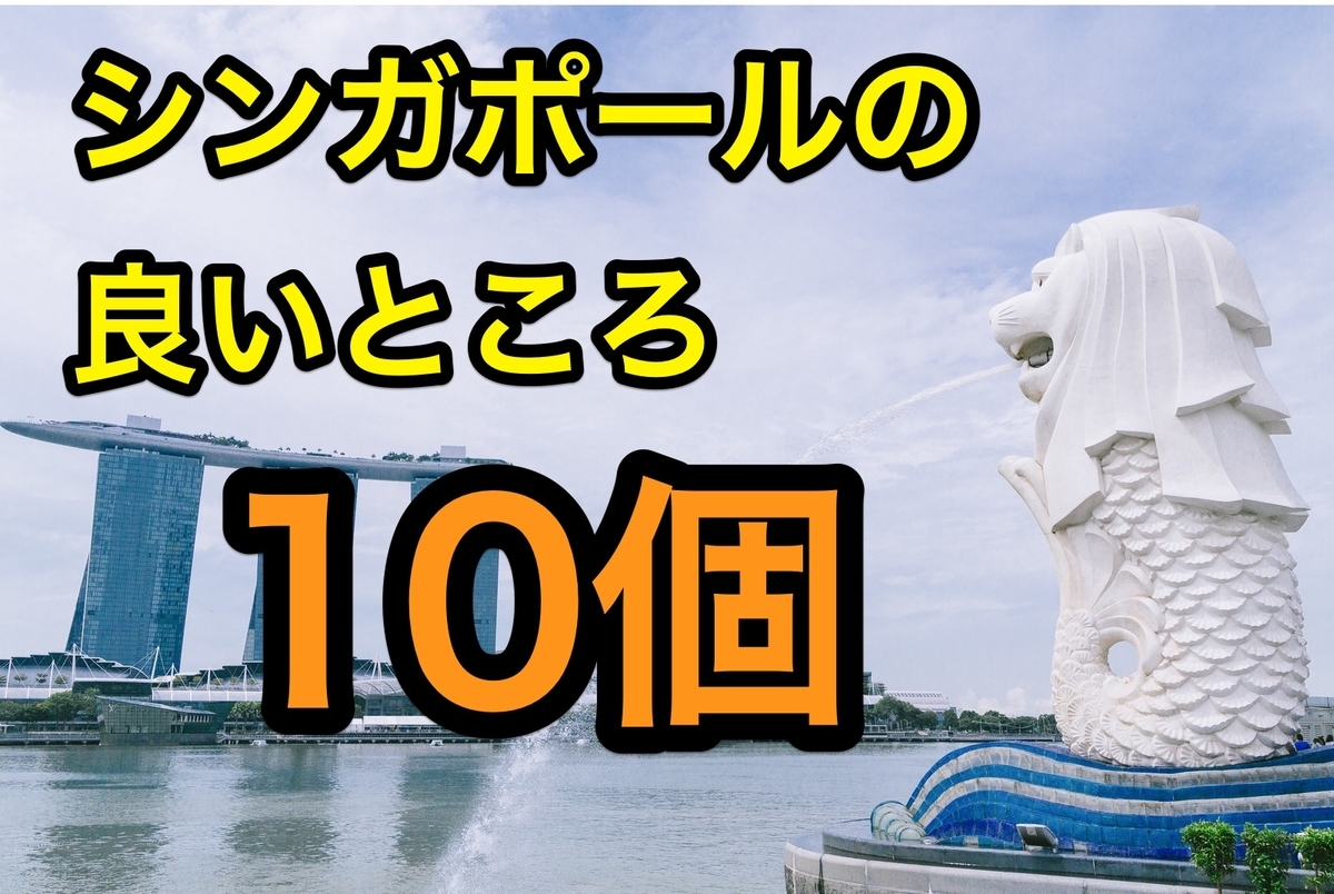 f:id:ryugaku_summer:20190513214214j:plain