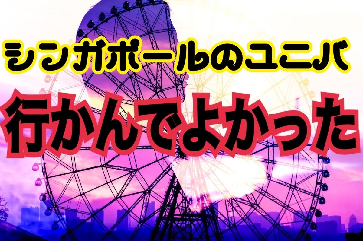 f:id:ryugaku_summer:20190515174436j:plain
