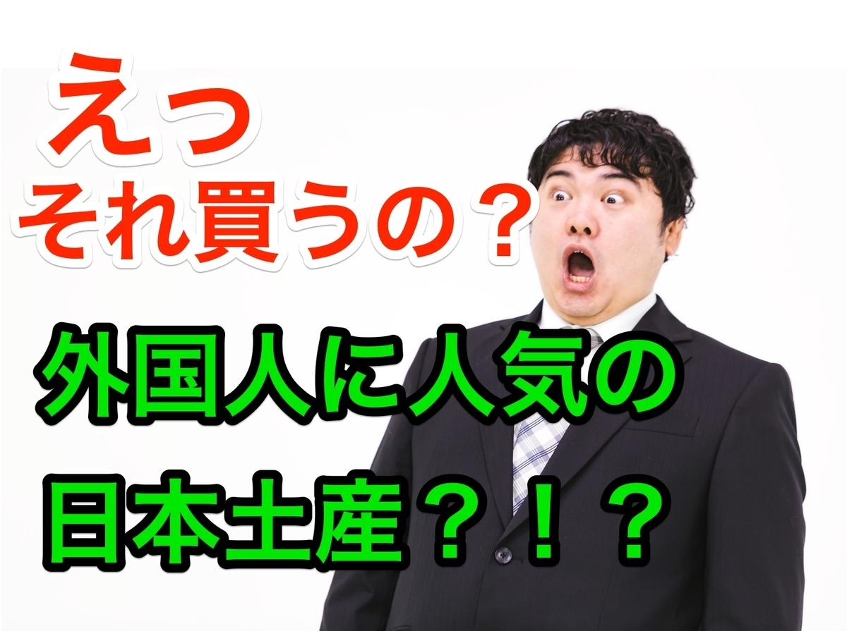 f:id:ryugaku_summer:20190516233255j:plain