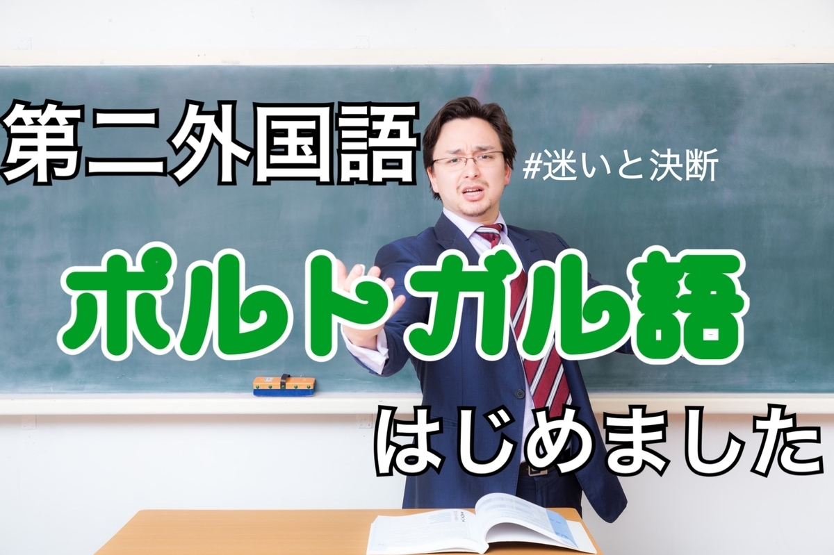 f:id:ryugaku_summer:20190523232233j:plain