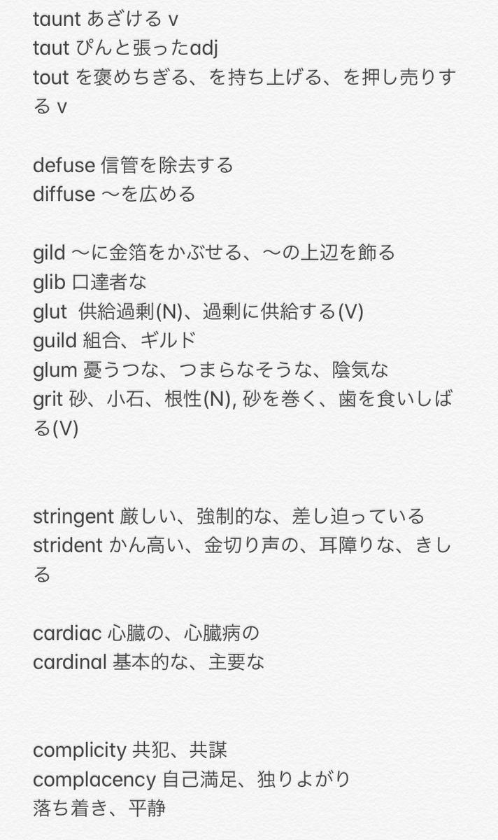 f:id:ryugaku_summer:20200223012922j:plain