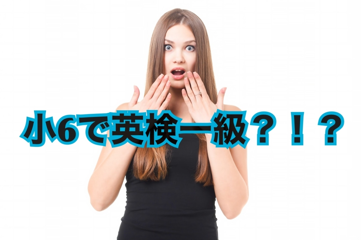 f:id:ryugaku_summer:20200918094110j:plain