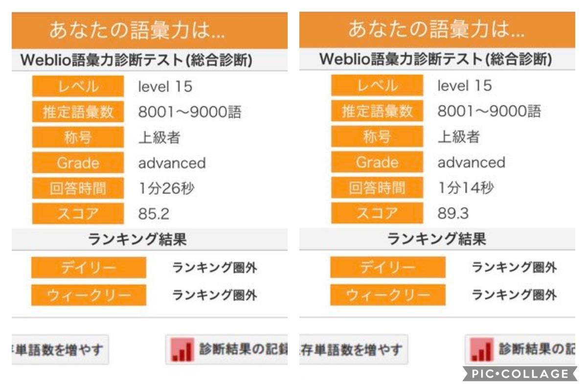 f:id:ryugaku_summer:20210110021348j:plain