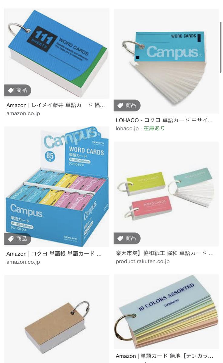 f:id:ryugaku_summer:20210112021148j:plain