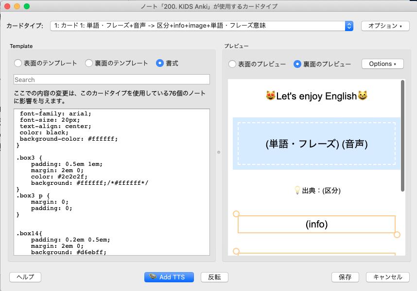 f:id:ryugaku_summer:20210112101927p:plain