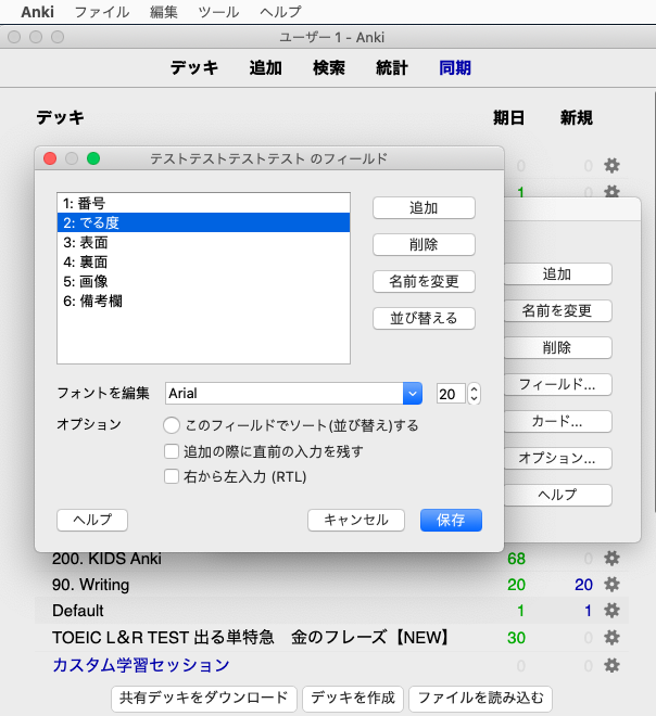 f:id:ryugaku_summer:20210112161236p:plain
