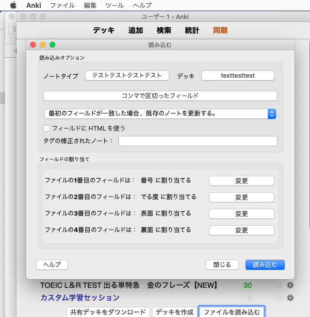 f:id:ryugaku_summer:20210112162205p:plain