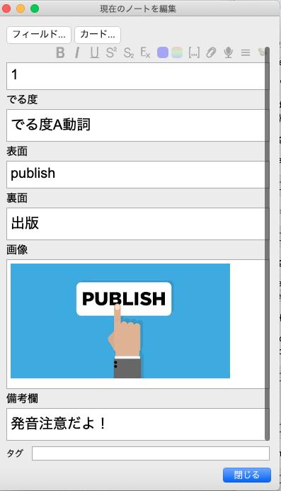f:id:ryugaku_summer:20210112205303p:plain