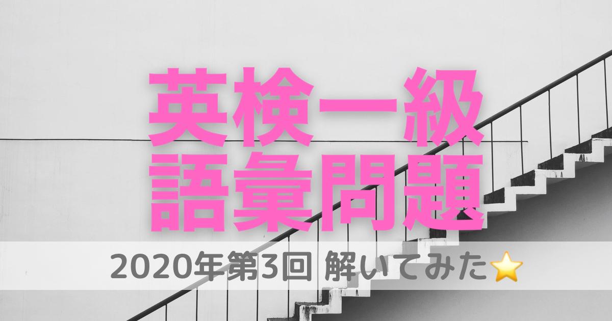 f:id:ryugaku_summer:20210207170307p:plain
