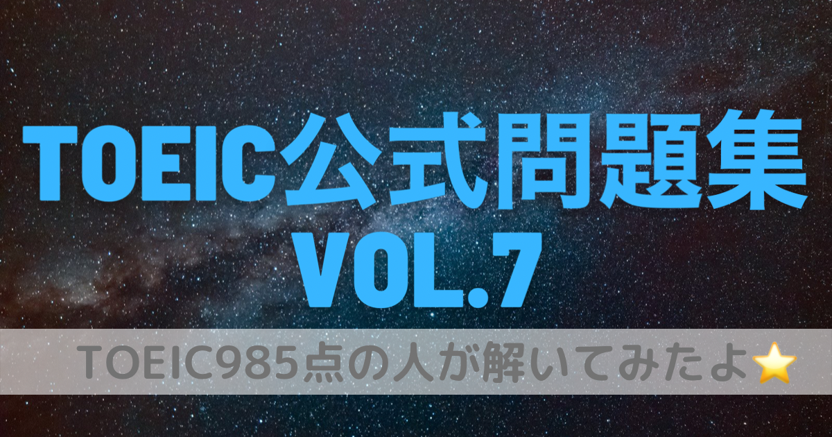f:id:ryugaku_summer:20210218131345p:plain