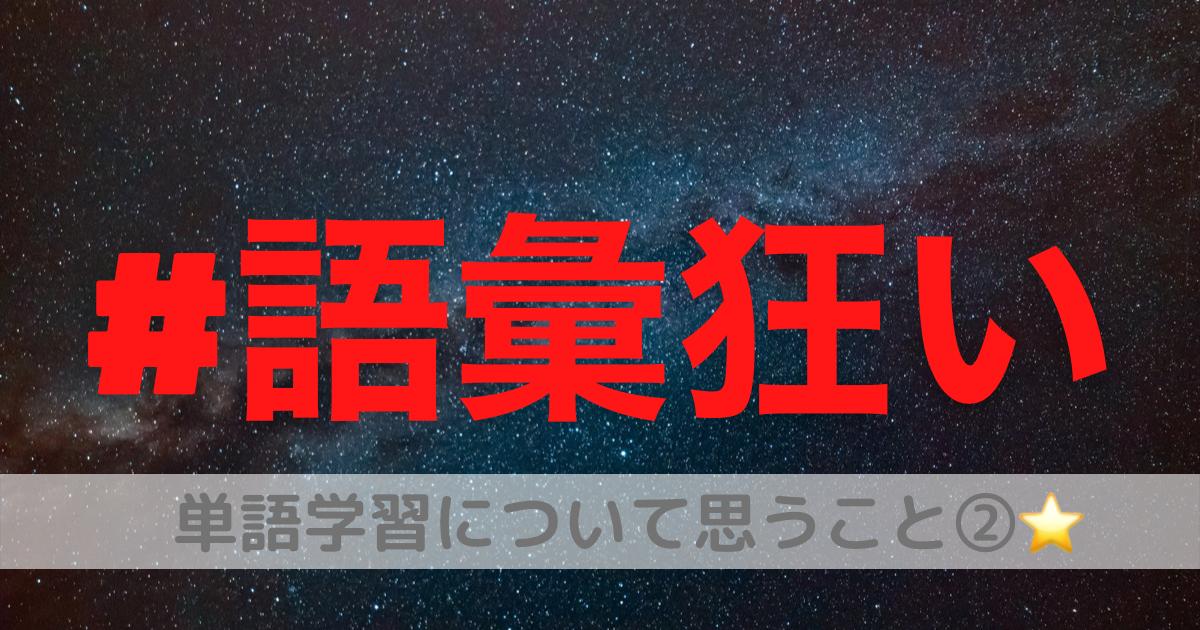 f:id:ryugaku_summer:20210511142528p:plain