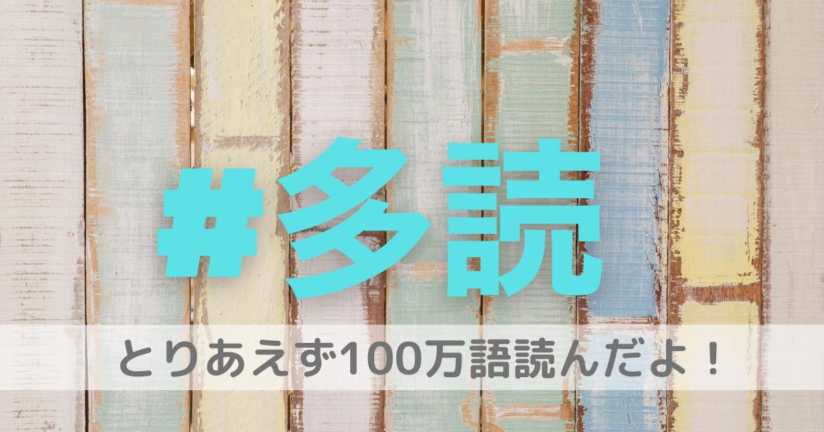 f:id:ryugaku_summer:20210531180148p:plain