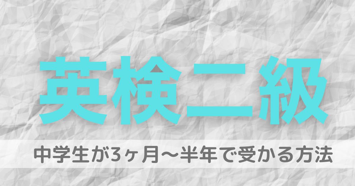 f:id:ryugaku_summer:20210615140025p:plain