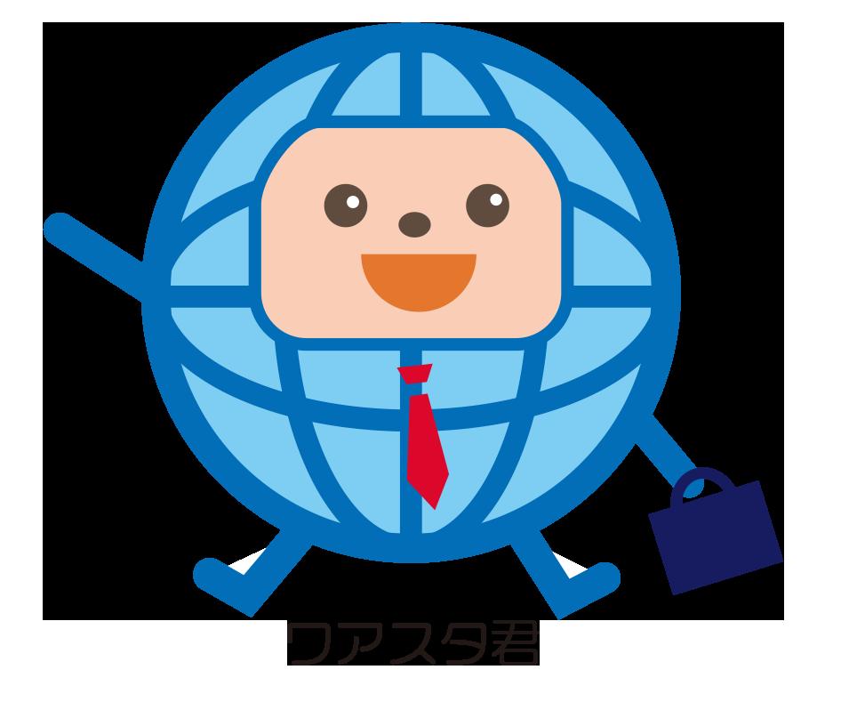 f:id:ryugakusei-shien:20180522145659p:plain