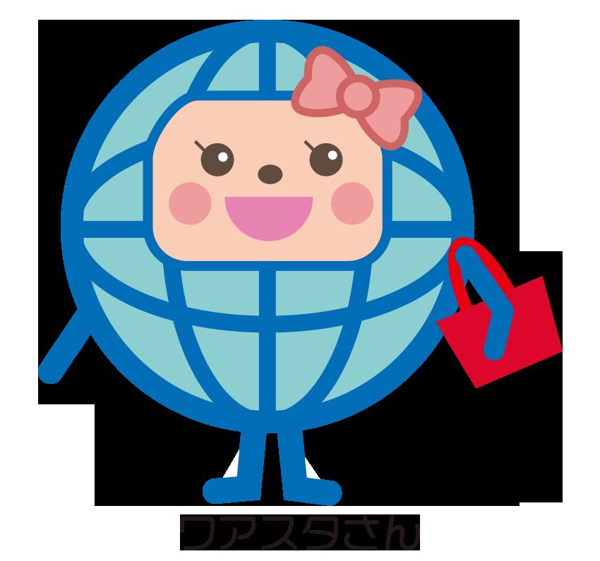 f:id:ryugakusei-shien:20180530101008p:plain