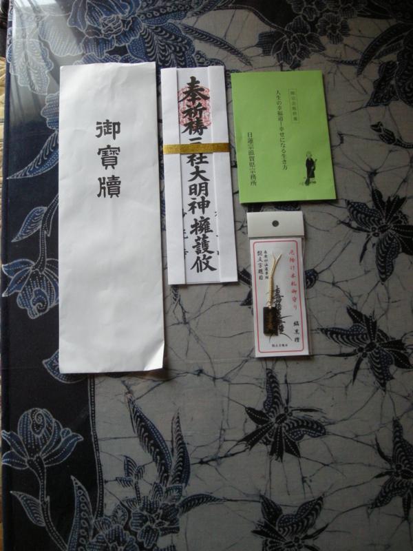 f:id:ryugesengyo:20150608081611j:plain