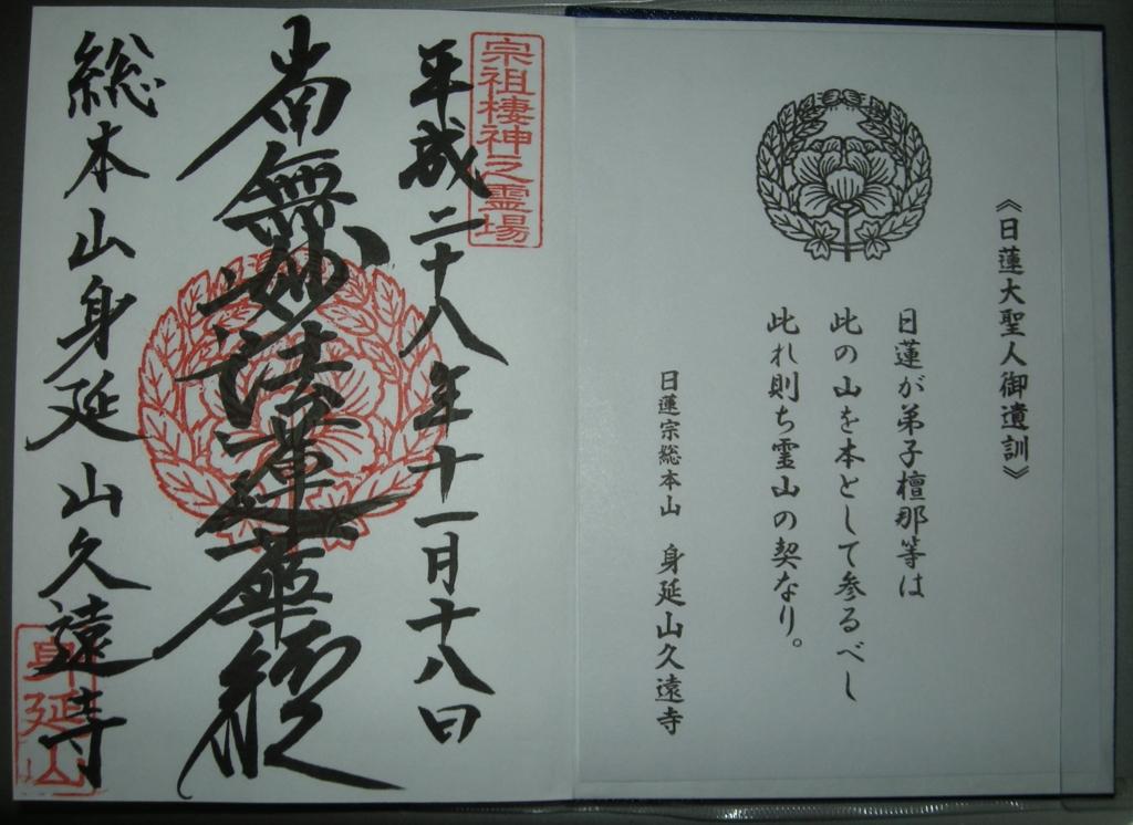 f:id:ryugesengyo:20161216112516j:plain