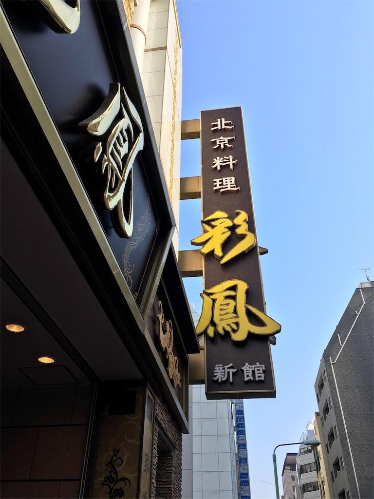 f:id:ryuhaido:20180215141303j:image