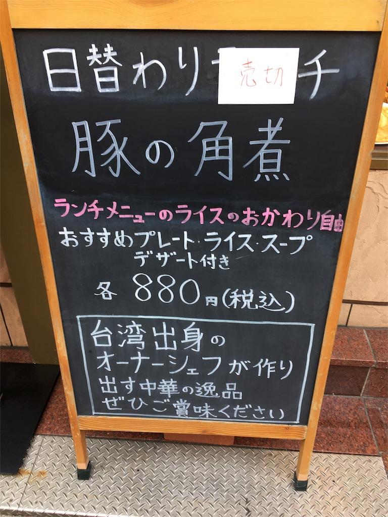 f:id:ryuhaido:20180215141401j:image