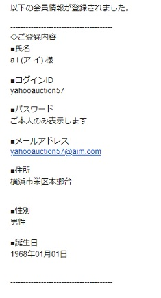 f:id:ryuhaido:20180724004431j:plain