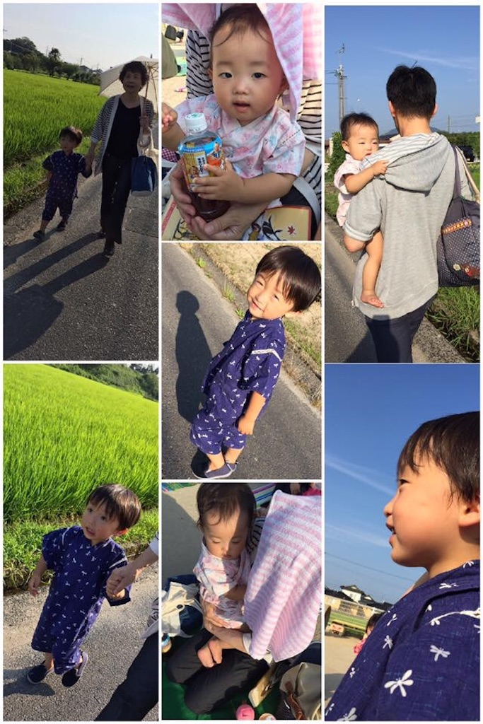 f:id:ryuhinamama08200501:20170723111531j:image
