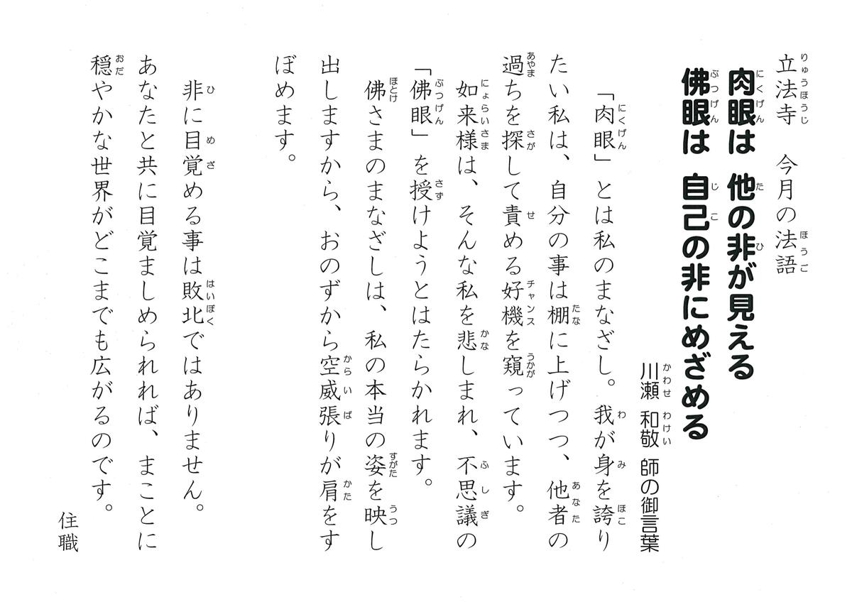 f:id:ryuhoji903:20210812101222j:plain