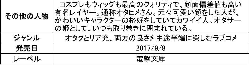 f:id:ryuhyoi:20170909015050j:plain