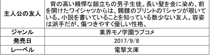 f:id:ryuhyoi:20170913093250j:plain